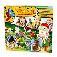 Книга для дітей 3D казка. Червона Шапочка