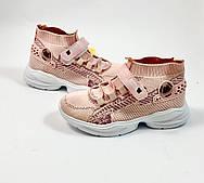 Кроссовки-носок для девочки Clibee MOBI, пудра (р.32,33,34,35,36,37)