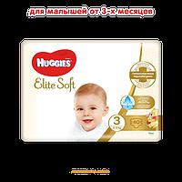 Подгузники Huggies Elite Soft 3 (5-9 кг), 40 шт., фото 1