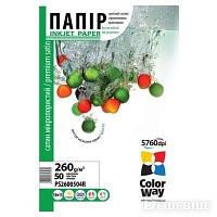 Фотобумага ColorWay микропор сатин (Формат: 10x15 (101x152 mm), Плотность 260 г / м2 Количество в упаковке: 50