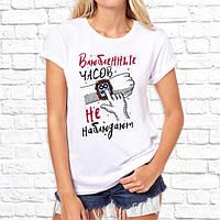 """Парные футболки для влюбленных Push IT с принтом """"Влюбленные часов не наблюдают"""""""