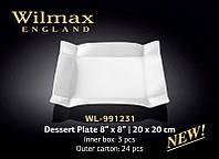 Тарелка квадратная десертная Wilmax 991231 20 см