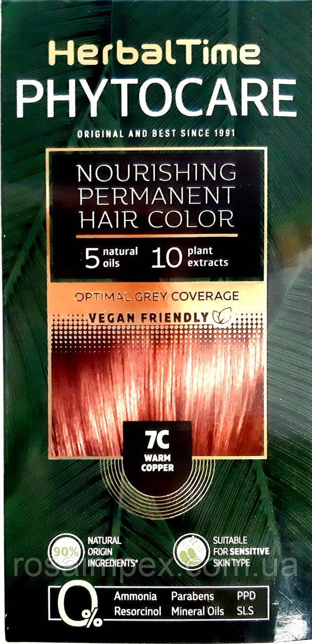 7C Теплый медный Стойкая питательная краска для волос Herbal Time PHYTOCARE