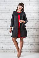 Удлиненный кардиган женский стильный 42-48 черный