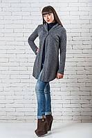 Кардиган вязаный женский модный 42-50 графит