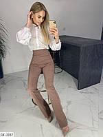 Женские классические брюки (молочный,черный,марсала,мокко)