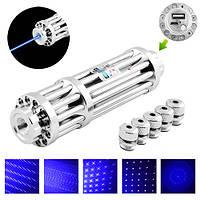 Лазер синий YX-B017 мощный синий лазер, прожигающий лазер 5 насадок В017 ,лазерная указка синяя