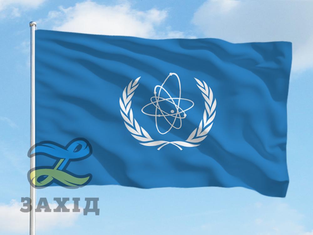 Прапор МАГАТЕ