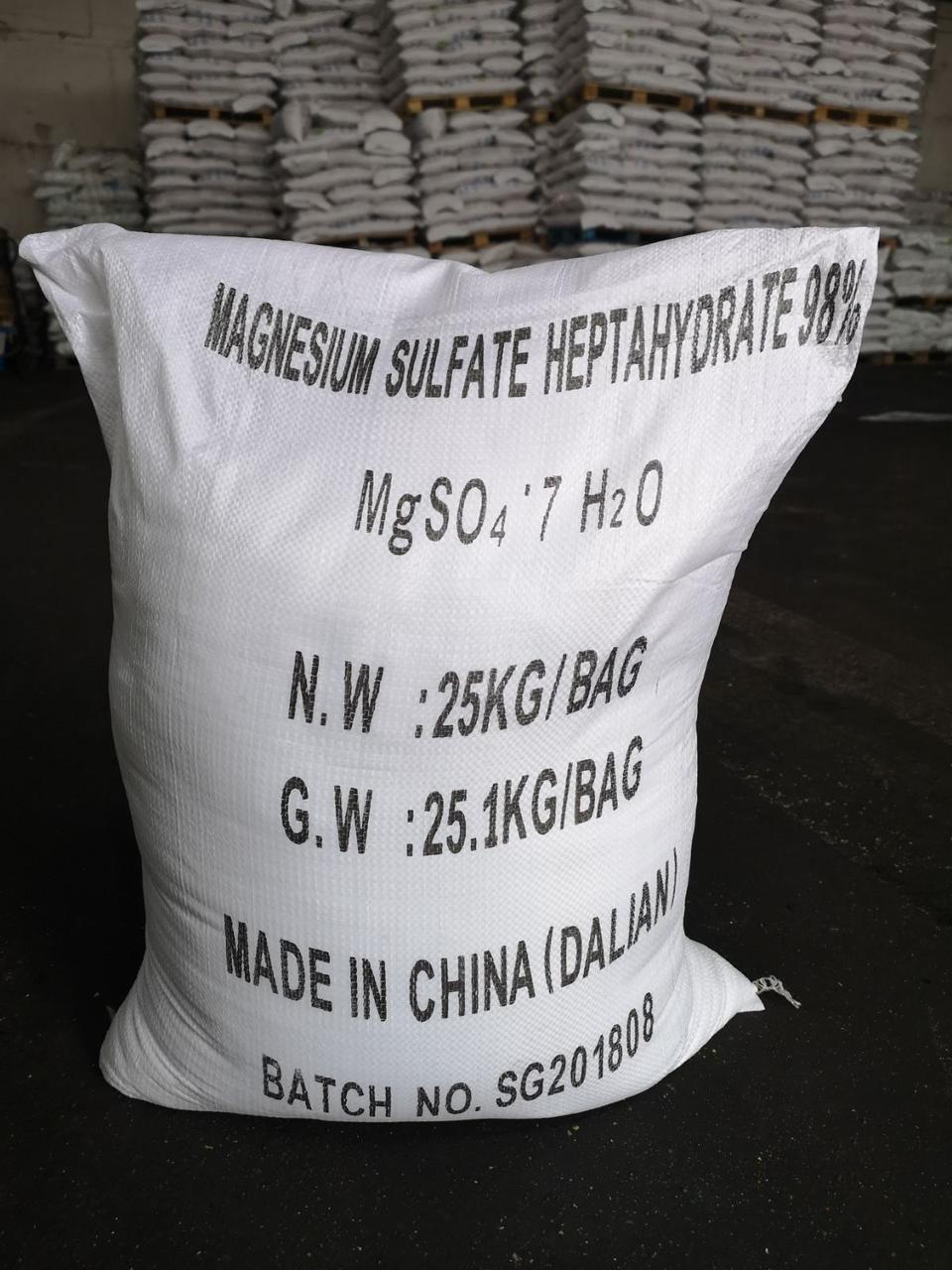 Сульфат Магния семиводный mg 16%  s32% Китай