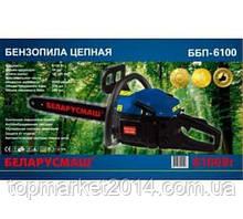 Бензопила Беларусмаш ББП-6100 ( 1 шина 1 цепь )