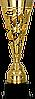 Кубок  1066, золотистый