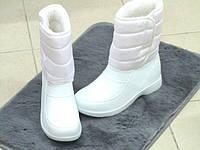 Женские Зимние Белые Сапоги с резиновой основой на овчине р.39,40, фото 1