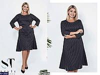 Женское платье большого размера черного цвета, размеры: 48, 50, 52, 54