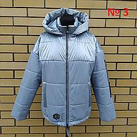 Демисезонные куртки женские оверсайз