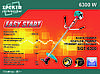 Бензокоса Spektr 6300 ( 5 дисків / 5 бабин)