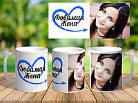 """Чашка на подарок с фото """"Любимая жена"""""""