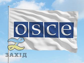 Прапор ОБСЄ