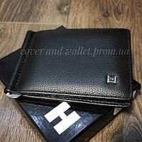 Черный зажим для денег  с отделом для мелочи из натуральной кожи