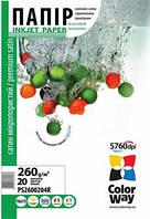 Фотобумага ColorWay микропор сатин (Формат: A4 (210x297 mm), Плотность 260 г / м2 Количество в упаковке: 20 ли
