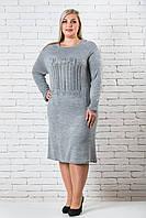 Платье большого размера на каждый день  56-60 светло-серый