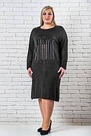 Красивое платье женское большой размер  56-60 черный