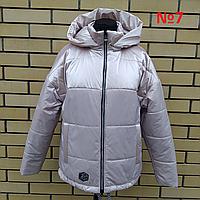 Красивые куртки женские демисезонные