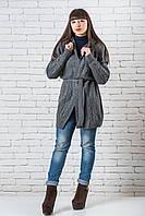 Кардиган женский вязаный  теплый 42-50 графит