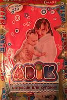 Матрасик поролоновый Maxi для купания младенцев с 2-мя мочалками, розовый