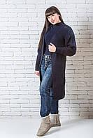 Удлиненный кардиган женский   вязаный  44-50 темно-синий
