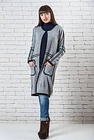 Женский модный кардиган  длинный  44-50 светло-серый