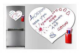 Магнитная доска для маркера Love на холодильник 32*41см., белая