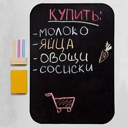 Магнитная доска для мела Big Standart на холодильник 45*60 см., черная