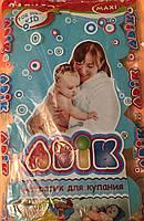 Матрасик поролоновый для купания Maxi с 2-мя мочалками, голубой
