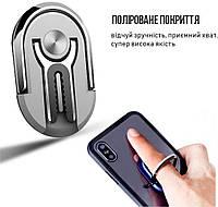 Автодержатель  XOKO Premium RM-C200 Space Gray