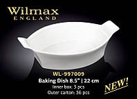 Форма для запекания Wilmax 997009