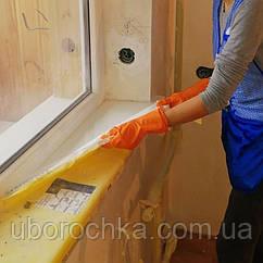 Мойка окон и балконов в Харькове и Киеве