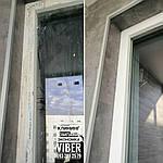 Мойка окон и балконов в Харькове, фото 6