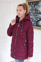 Куртка женская весна осень трансформер в жилет Размеры - 52, 54, 56, 58, 60