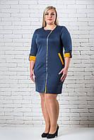 Жіночі плаття  большого размера  50-56 темно-синий + горчичный