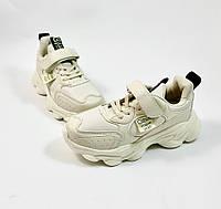 Кроссовки для девочки Clibee VOGUE, молоко (р.32,33,34,35,37), фото 1