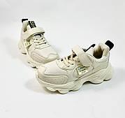 Кроссовки для девочки Clibee VOGUE, молоко (р.32,33,34,35,36,37)