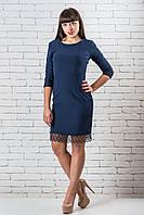 Жіночі сукні   интернет магазин   42-52 темно-синий