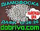 Диаммофоска (удобрение) NPK 10-26-26 мешок 25кг   пр-во Россия (лучшая цена купить), фото 2