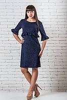 Красивое платье   женское  42-48 темно-синий