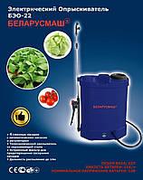 Аккумуляторный опрыскиватель Беларусмаш 22 Л, 8 Aч