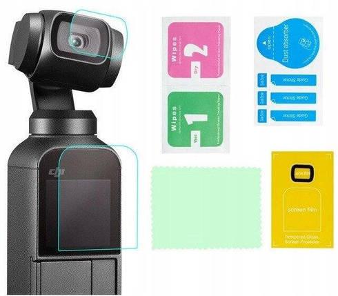 Захисні стекла для DJI OSMO POCKET (на дисплей і об'єктив)(код № XT-530B), фото 2