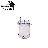 Перегонный куб Smoke House Элит 50 л.