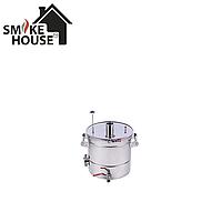 Перегонный куб Smoke House Элит 21 л.
