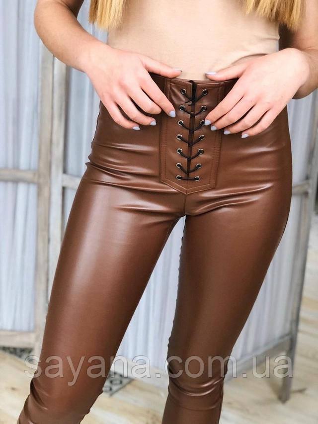 женские кожаные лосины