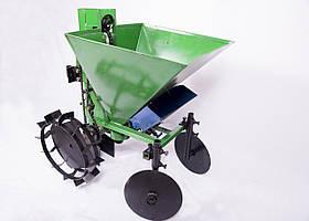 Картофелесажалка ТМ Агромоторс (с бункером для сыпучих удобрений) мотоблочная 20л.